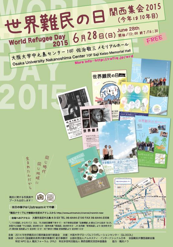 スクリーンショット 2015-05-12 11.47.25