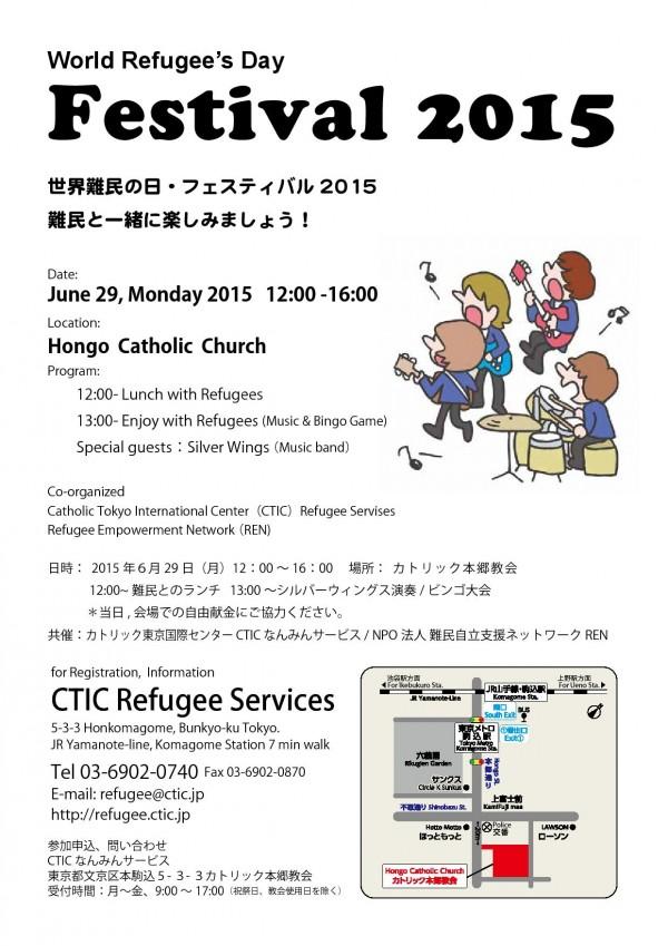 refugee festival 2015-page-001